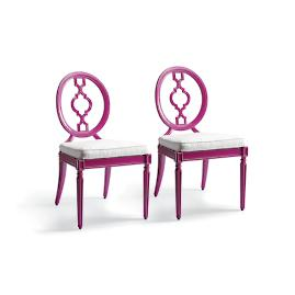 Avery Set of Two Dining Side Chairs with