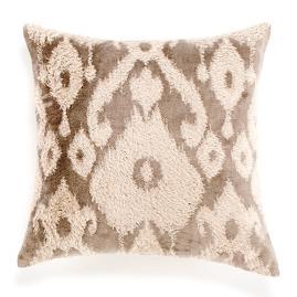 Metallic Ikat Decorative Pillow