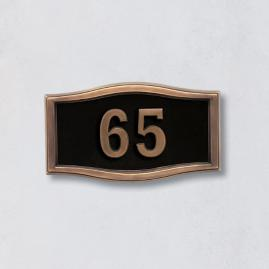 Ethan Address Plaque Small
