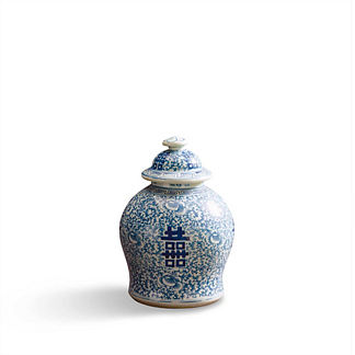 Small Chinoiserie Happiness Jar