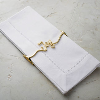 Joy Napkin Wraps, Set of Four