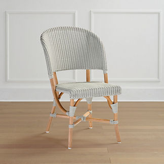 Brighton Dining Side Chair