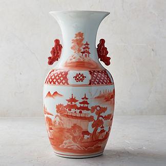 Coral Ming Flared Trumpet Vase