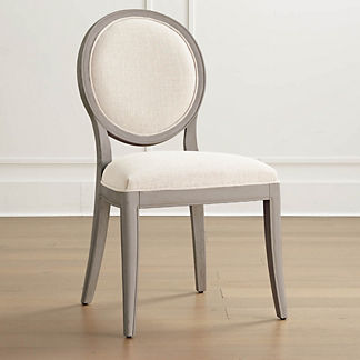 Georgia Upholstered Dining Side Chair